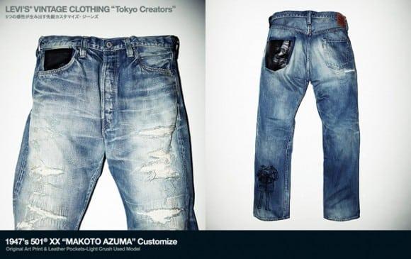 levis-vintage-clothing-tokyo-creators-3