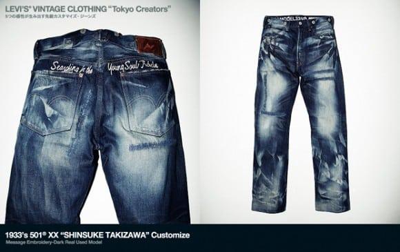 levis-vintage-clothing-tokyo-creators-5